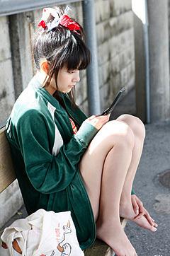 Cute Teen Miyake Hitomi