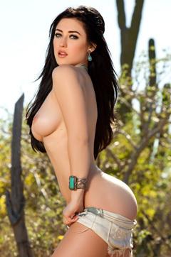 Cybergirl Stefanie Knight